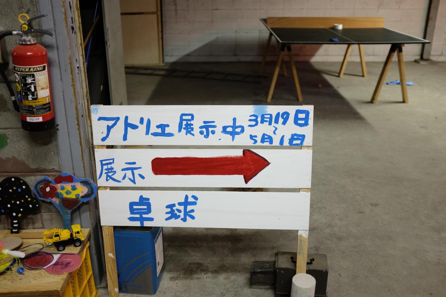 Ausstellungs Workshop 11