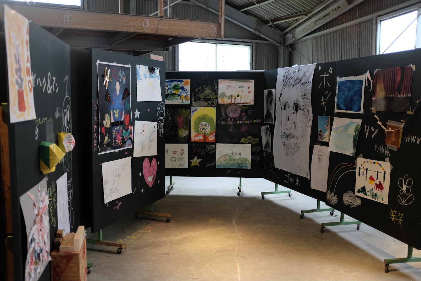 Ausstellungs Workshop 2