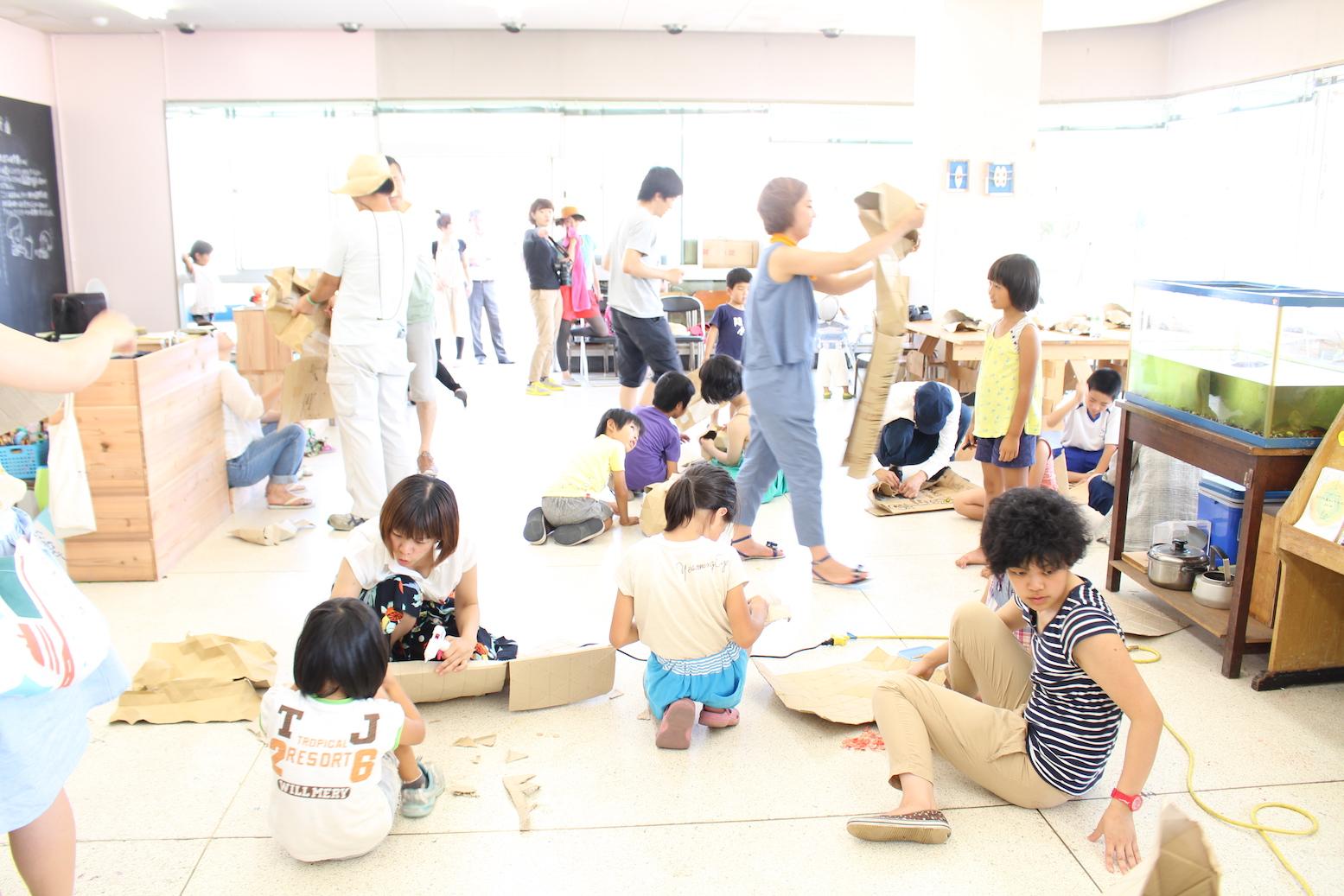 Pappe Workshop 14