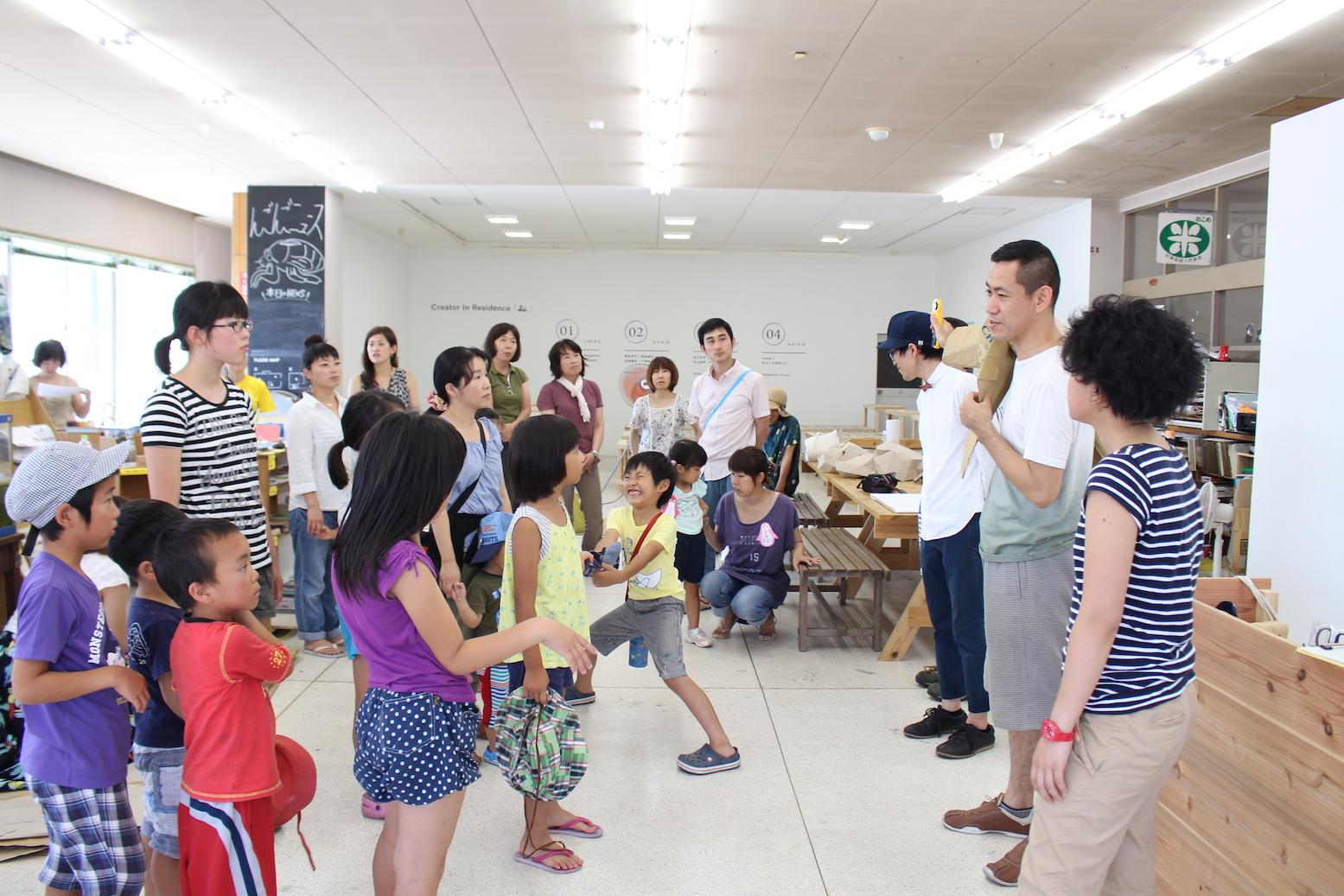 Pappe Workshop 8