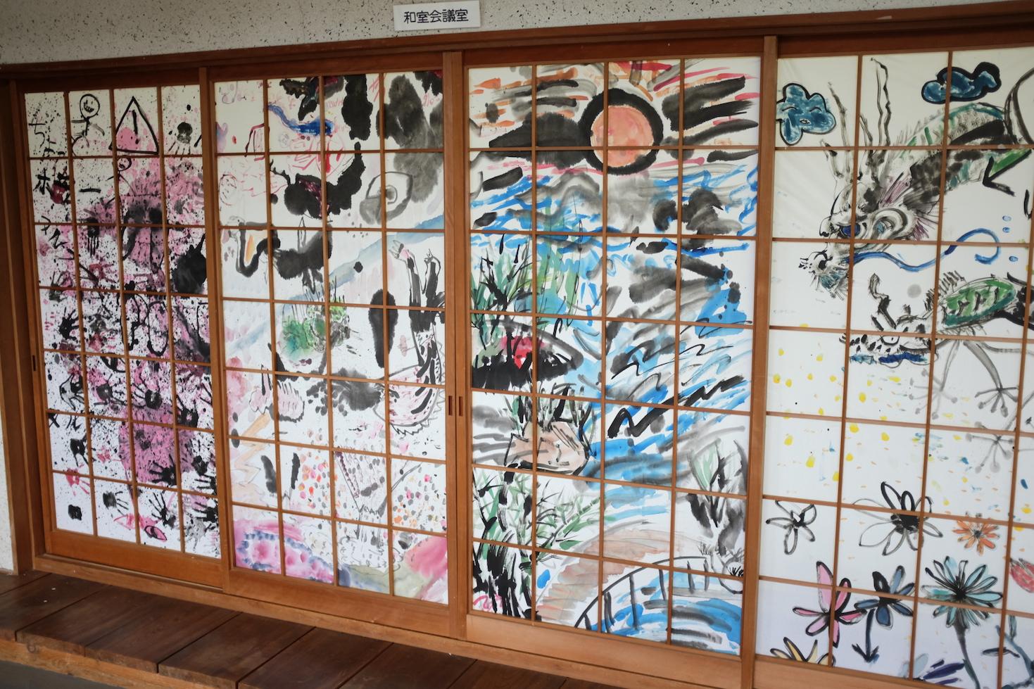 Shoji Workshop 4